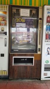 20160321_130403.jpg