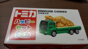 トミカ恐竜輸送車