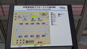 金田BT乗場案内板