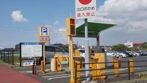袖ヶ浦BT駐車場