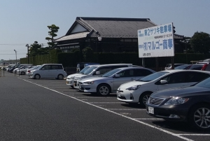 袖ヶ浦BT月極駐車場