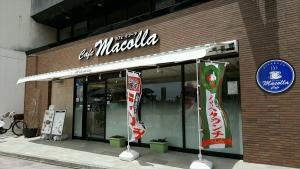 マツキヨ跡のカフェ