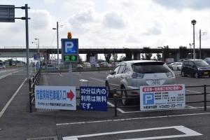 金田BT駐車場
