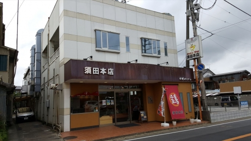 水郷のとりやさん_須田本店