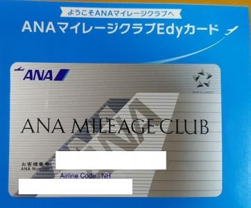 AMCカード