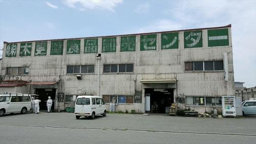 市場内卸売センター