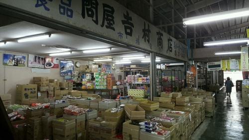 卸売センターのお店1