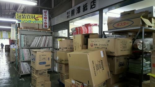 卸売センターのお店2
