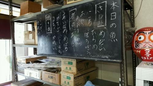 ニコニコドライブイン_黒板