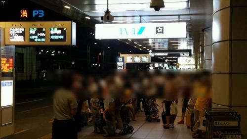 羽田空港バス乗り場