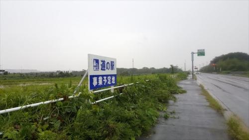 道の駅IC方向