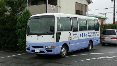 お富さん_バス