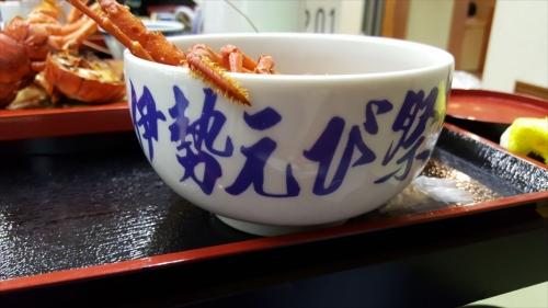 味噌汁のお椀