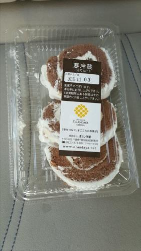 オランダ屋工場直売店ロールケーキ切れ端
