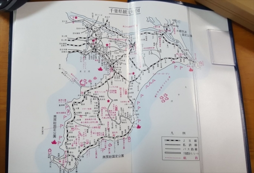 県民手帳_観光マップ