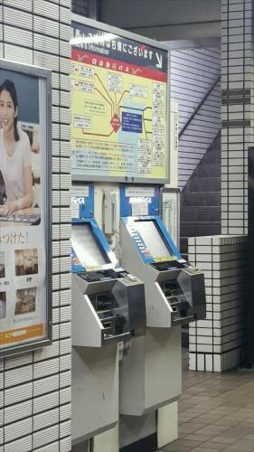 横浜駅のりば券売機