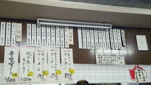 浜名食堂_メニュー1