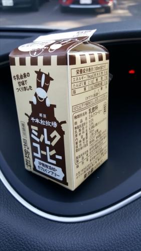 千本松牧場_コーヒー牛乳