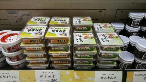 舟納豆で売っていた小川屋味噌店商品