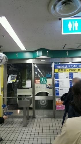 浜松町BTアクアバスのりば