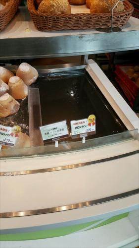 海ほたる_メロンパン売り切れ