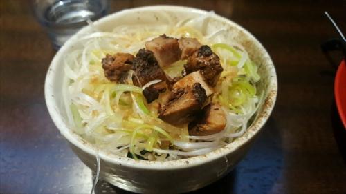 拉麺帝王_ミニネギ丼