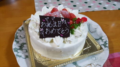 エル・プランタン_誕生日ケーキ
