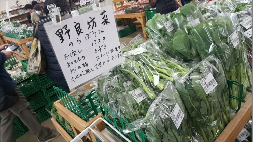 味楽囲_のらぼう菜