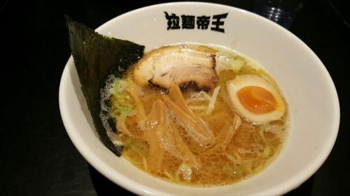 拉麺帝王_醤油ラーメン