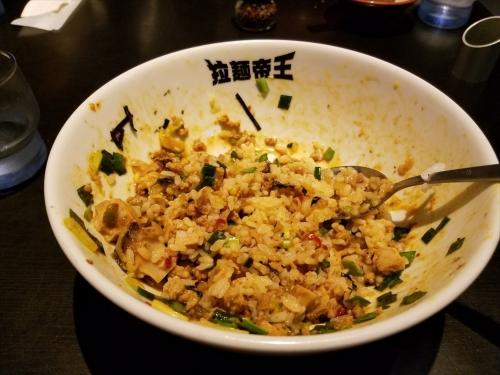 拉麺帝王_台湾まぜそば追い飯混ぜたあと