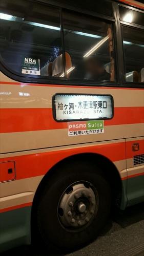 小湊バス_イメージ