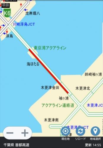 アクアライン渋滞表示20170717