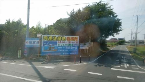 アクアライン渋滞20170817_2