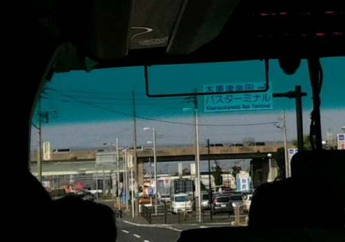 アクアライン渋滞20170717_3