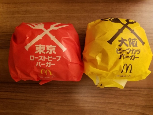 マック_東京vs大阪バーガー