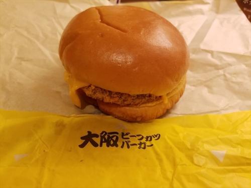 マック_大阪バーガー1
