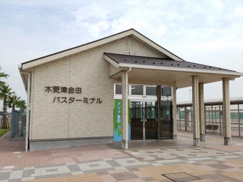 金田BT待合室
