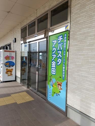 金田BT待合室入り口