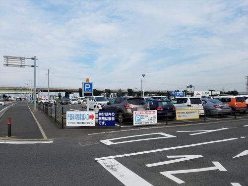 金田市営駐車場入口