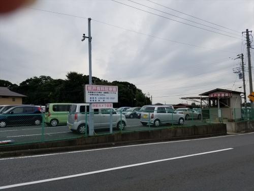 坂戸有料駐車場