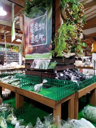 道の駅うまくたの里_野菜販売