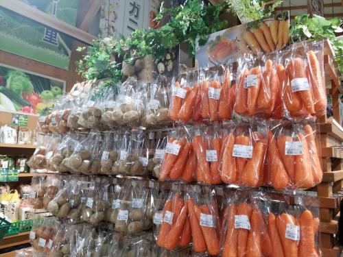 道の駅うまくたの里_野菜ぶら下げ販売