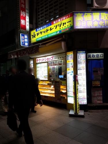 東京駅_チケットレンジャー
