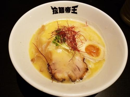 拉麺帝王_鶏そば