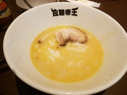 拉麺帝王_鶏そばライス
