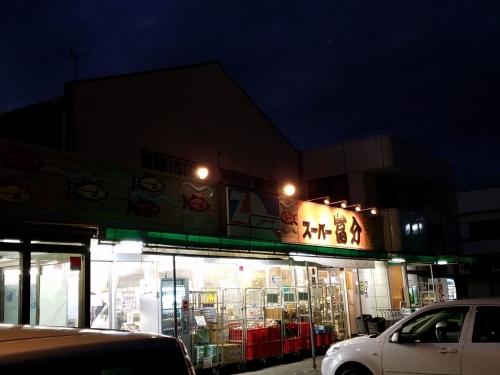 スーパー富分桜井本店外観