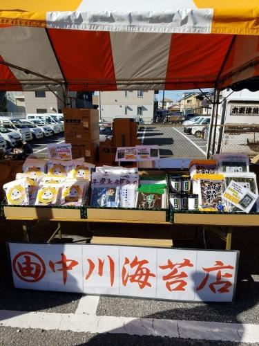 農畜産物収穫祭2017_中川海苔店