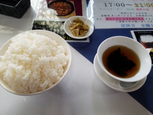四川大飯店_定食セット