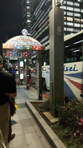 東京駅バス乗り場_植え込み