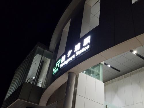 ガウライナー_袖ヶ浦駅